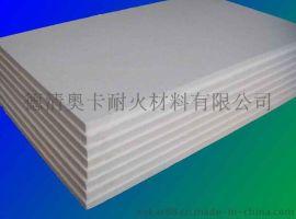 Orcas 奥卡 AK-23 硅酸铝陶瓷纤维板