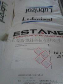诺誉TPU58887是一款通用级别的聚醚型聚氨酯原料