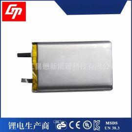 电池全新A品5000mah105080  移动电源 3C数码音响