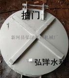貴州整體摺疊式拍門水電站拍門