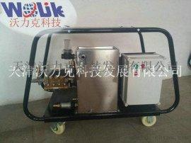 沃力克500公斤压力除锈高压清洗机