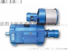 維修Z4系列直流電機 現貨Z4系列直流電機