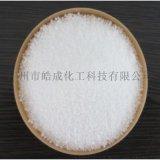 荷兰聚丙烯蜡(PP-WAX) PP蜡 低分子量聚丙烯蜡 高熔点蜡