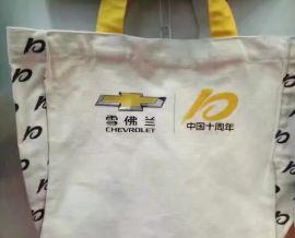 无纺布袋定制复膜立体袋制做 环保袋生产厂家