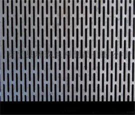 环森丝网#镀锌板冲孔网#镀锌冲孔网#