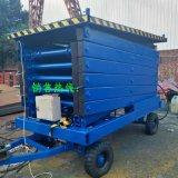 SJY0.5-8m自行升降平臺 四輪牽引式升降平臺 電動升降臺 高空作業機械