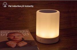 LED现货供应智能触摸台灯无线蓝牙低音音箱闹钟提醒支持一件代发