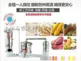 米酒生产设备价格  雅大米酒制作设备厂家 米酒酿造设备供应