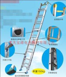 厂家供应重庆消防梯/铝合金14米梯子/三联式单伸缩梯