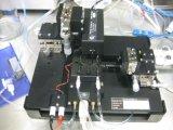 Aurora 细小组织力学性能测试设备