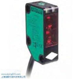 上海槽型红外光电开关,上海红外线对射光电开关,埃影供