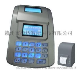 赣州消费机批发 食堂售饭机价格 餐厅刷卡机安装