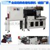 廊坊包裝機廠家,紙盒熱收縮膜包裝機,包膜機