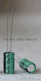 深圳華凱電容. GD鋁電解電容器