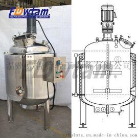 304不锈钢电加热真空化工搅拌罐 夹层配料罐化工液体搅拌机 1吨