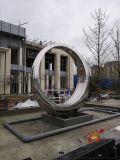 广东不锈钢雕塑,园林景观不锈钢雕塑定做厂家