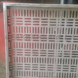 折彎裝飾帶孔鍍鋅板不鏽鋼鋁合金衝孔板