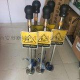 榆林漢中哪余賣人體靜電釋放器18992812558