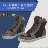 良好防护防水透气摩托车骑行靴 广东省ARCX雅酷士L60628摩托车骑行靴