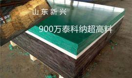 矿用高分子聚乙烯板生产厂家