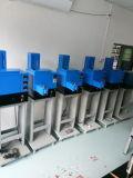 厂家直销热熔胶机设备 喷胶机 全自动点胶机