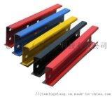 冷弯型钢 C Z U 型钢 几字型钢 U型槽钢