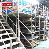 阁楼式货架钢平台货架高位货架大型仓储仓库物流中心广州货架直销