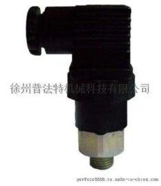 普法特P56N压力开关,p56n压力开关,压力控制开关,泵压力开关,水泵压力控制器