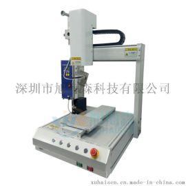 自动焊锡机 自动送锡自动清洗331R批发代理