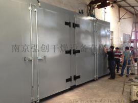 弘创干燥HC-t 油脂烘箱 热箱 油桶烘房油桶保温箱