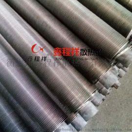 高頻焊翅片管 鋼鋁復合翅片管廠家