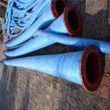 大口径胶管/法兰钢丝大口径胶管/吸排大口径胶管