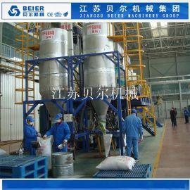 江苏贝尔机械集团-1吨PE牛奶瓶回收清洗线