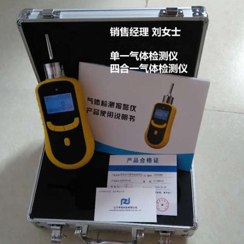 南昌南京苏州单一气体检测仪/四合一气体报警器