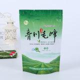 定制自立自封茶叶袋绿茶包装袋茶叶袋镀铝塑料包装袋