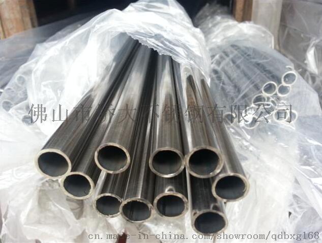 201不锈钢圆管 不锈钢圆管价格