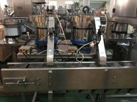 八宝茶电子称重包装机、光纤计数、转轱溶剂计量