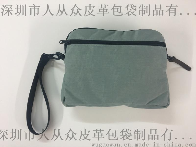 enkoo+RCA707+休闲背包