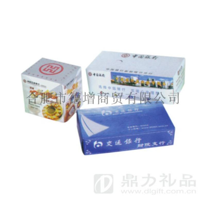 合肥抽纸盒纸巾合肥专版定做抽纸纸巾盒