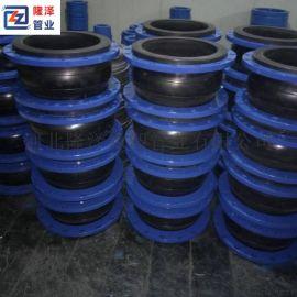 直销可曲挠橡胶软接头耐高温DN80单球橡胶补偿器