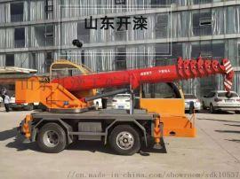 厂家定制 8吨 10吨 12吨 汽车起重机
