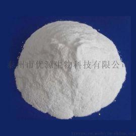 硒代蛋氨酸