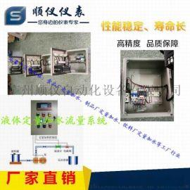 广东定量配料系统、纯净水定量控制设备