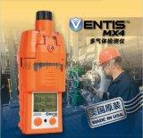 英思科MX4四合一气体检测仪