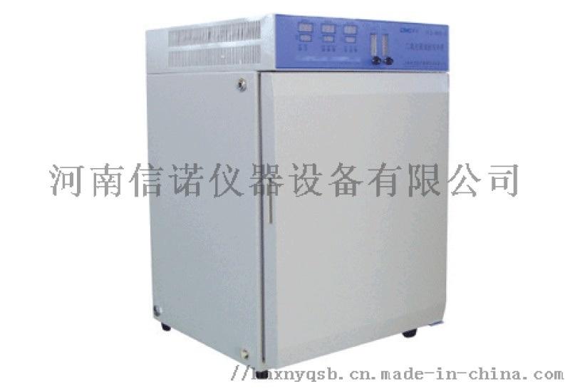 河南二氧化碳培养箱,气套式二氧化碳培养箱厂家