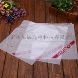 电子产品PE袋半导体透明自封骨袋通讯产品包装袋