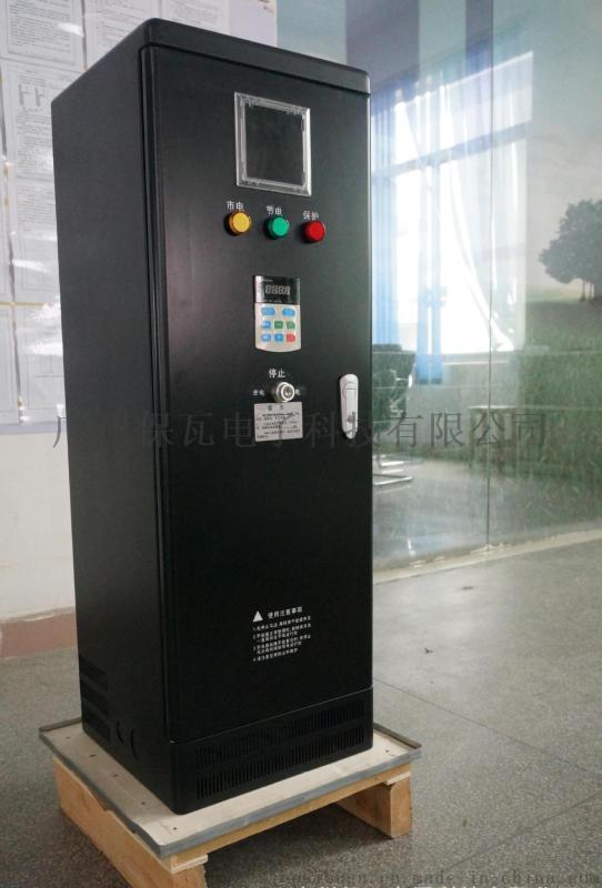 PTI-GL系列37kw冷库节电控制柜