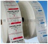 三层共挤LDPE重包装膜