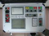 断路器机械特性测试仪厂家_断路器机械特性测试仪报价