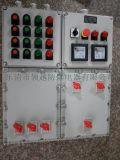 風機遠程防爆配電箱